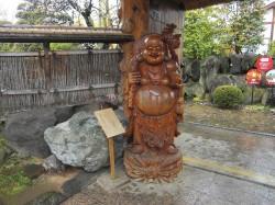 宝石庭園03
