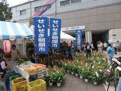 多摩夏祭り(あさがお)